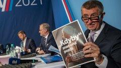 Досегашните партньори на чешкия премиер остават извън парламента
