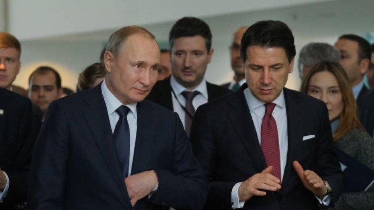 Италианското издание вижда в изпратената от Русия помощ геопилитическа цел.