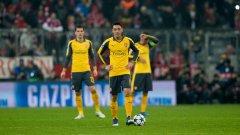 Има ли сили Арсенал да направи чудото срещу Байерн Мюнхен?