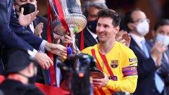 Меси разби пореден рекорд и заяви: Специално е да съм капитан на този отбор
