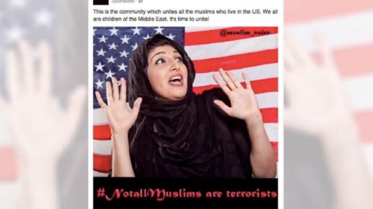 """Musliminist - """"това е общност, която обединява всички мюсюлмани, живеещи в САЩ. Всички сме деца на Близкия Изток. Време е да се съберем!""""  #НеВсичкиМюсюлманиСаТерористи"""