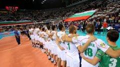 Евро 2015 по волейбол бе празник за феновете. Предстои световното през 2018 г.