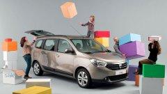Dacia Lodgy може да превозва до седем човека