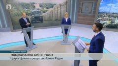 Първият дебат Цецка Цачева - Румен Радев