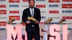"""Лионел Меси спечели петата си """"Златна обувка"""" и вече има с една повече от големия си съперник Кристиано Роналдо. В момента в Европа едва ли има по-големи голмайстори от Меси и Роналдо, но ако двамата играеха преди години, можеше и да спечелят далеч по-малко пъти този приз."""