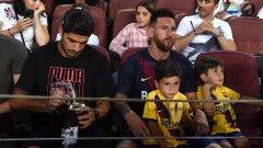 Не е новина, че играта на Барселона е зависима от Меси, но наистина ли без него каталунците се превръщат в толкова по-слаб отбор? Последните резултати без лидера са резултати на посредствен тим, а не на гранд