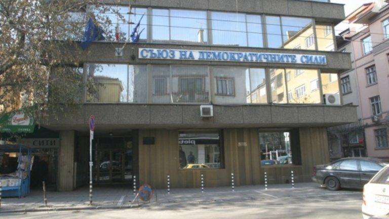 Това се случва, след като в същата сграда се нанесе и НФСБ на Валери Симеонов