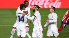Възроден Реал наложи волята си в дербито