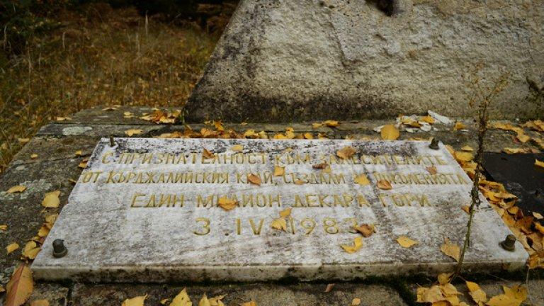 Днес рядко някой се сеща за старите монументи. Цветята сами си растат от тях, а за венец им служат окапалите листа на дърветата