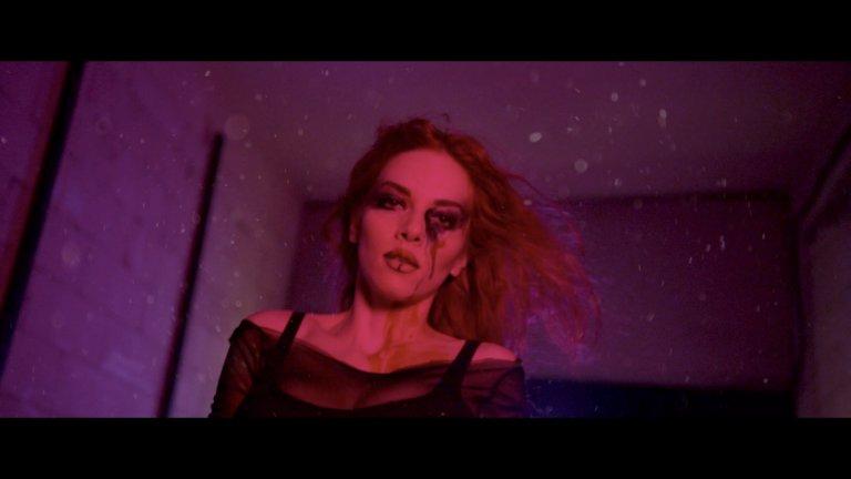 Chained In Love е трети сингъл на Innerglow, която е сред сравнително новите имена на българската рок сцена