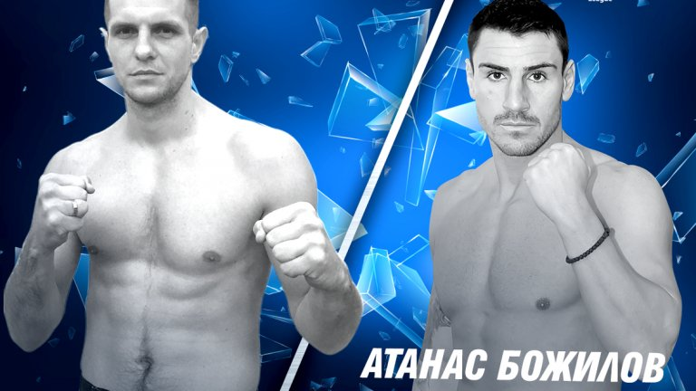 Многото постижения на Божилов и изключително техничната му и атрактивна игра го правят и един от любимите бойци за феновете на бойните спортове.