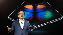 Всичко, което знаем за сгъваемия Samsung Galaxy Fold
