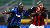 Лукаку осигури миланско дерби за Купата на Италия