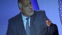 Този път няма да мине без реформи и Бойко Борисов го знае (Вижте снимките)