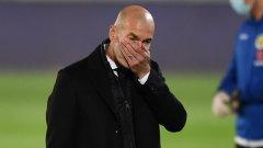 Това може да е краят на Зидан в Реал