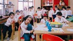 Детска градина в Саудитска Арабия