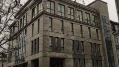 Неизвестен мъж е нападнал офисът на ФАН