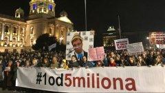 Демонстрациите срещу Александър Вучич се нуждаят от негова реална алтернатива.