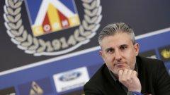 Павел Колев запозна играчите на Левски с тежката ситуация, в която се намира клубът.