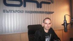 Коментарът му е по повод 75-ия рожден ден на Стефан Данаилов и плановете на БНТ да го отбележи