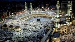 Саудитска Арабия превръща Мека в модерен туристически комплекс