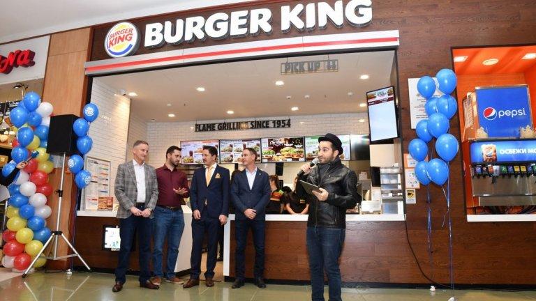 Burger King вече е в Мол Парадайз Център