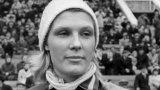 Приписваха ѝ връзка с хермафродит, преследваше я КГБ, а мъжът на една от красавиците на съветския спорт я прободе с нож в сърцето