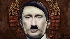 Хитлер е абсолютното зло - и на изток, и на запад;