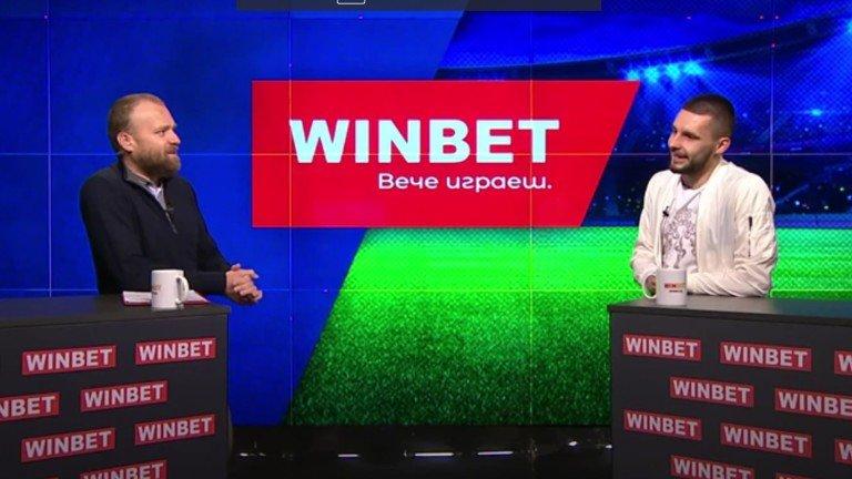 """""""ЦСКА отново може да отстрани Лудогорец; ще се борим до последно за титлата!"""""""