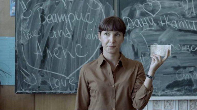 """Последният пример за добре направен независим филм е """"Урок"""" на Петър Вълчанов и Кристина Грозева"""