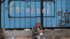 """Египет. На стена близо до площад """"Тахир"""" в Кайро през 2011 година с големи букви пише """"Facebook"""". Тогава още изглеждаше, че социалната мрежа може да предизвика революция, като събере много хора на едно място. Нещата вече не изглеждат така: мнението на хората във Facebook вече е почти без стойност"""