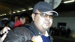 яма вечен покой за Ким Чон Нам, доведения брат на севернокорейския лидер Ким Чен Ун, за когото се подозира, че е поръчал отравянето на брат си. Някой се е опитал да открадне тялото от моргата в Куала Лампур, където са тленните останки на починалия.
