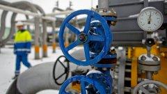 РИОСВ-Варна не одобри добива на природен газ в Добруджа
