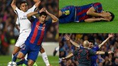 """Подгънати крачка, ръце на главата, рев """"на умряло"""" - лястовичката на Суарес срещу ПСЖ е само последното от поредицата симулации и съдийски грешки в подкрепа на Барселона в последните години..."""
