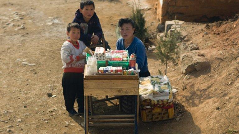 Северна Корея: Когато маските паднат