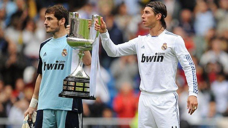 Капитанът на Кралския клуб Икер Касияс и Серхио Рамос пред него бяха железни този сезон