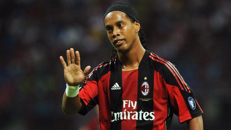 """""""Роналдиньо ми каза: """"Моля ти се, спри да ме риташ"""", и ми даде фланелката си"""""""