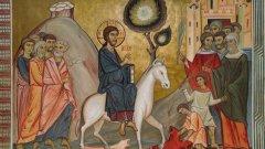 Цветница, Исус Христос влиза в Йерусалим