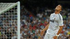 Кралския клуб записа трети пореден мач без отбелязан гол