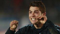 Роналдо се завърна след наказание и отбеляза две от попаденията за Реал (М)