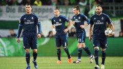 """Реал ще се нуждае от ударното си трио, за да неутрализира аванса на Волфсбург от първия мач. Двубоят на """"Стантяго Бернабеу"""" е във вторник вече от 21:45 часа българско време."""