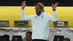 Юрген Клоп показа, че познава в детайли бившия си тим и опроверга очакванията за лесна победа на Дортмунд