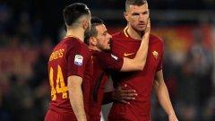 Рома приема Торино с мисълта за задължителни три точки.