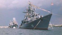 """Руският кораб """"Сметливий"""" се е намирал в близост до гръцкия остров Леминос, когато към него е започнал да се приближава турски риболовен кораб. Стигнало се е до предпупреждение със стрелково оръжие"""