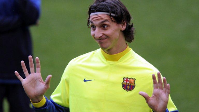 Златан Ибрахимович може да стане поредният футболист сменил Барселона с Реал