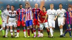 Идеалните 11 на УЕФА в един фотос, публикуван в сайта на централата след края на гласуването.