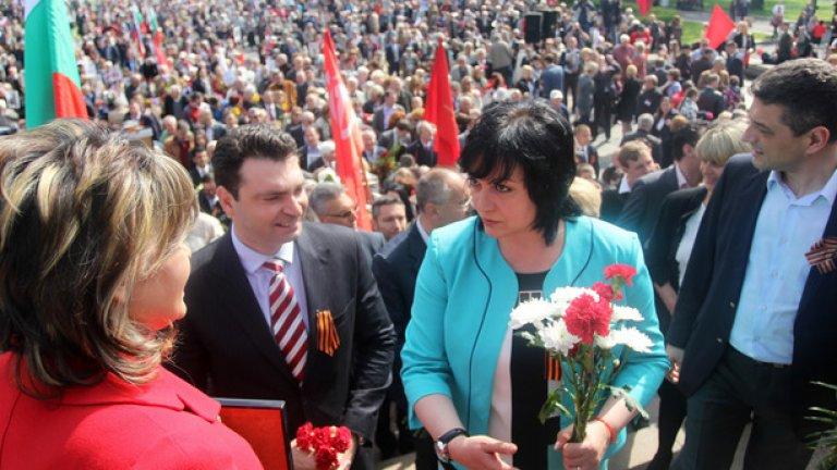 Нинова обяви, че няма да намерения да връща в Изпълнителното бюро на партията бившия министър на енергетиката Румен Овчаров, в чийто мандат тя заемаше зам.-министерски пост.