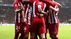 Атлетико откри головата си сметка още в 17-ата минута с експлозивно изпълнение на Саул, а до края вкара още три пъти и гледа уверено към реванша