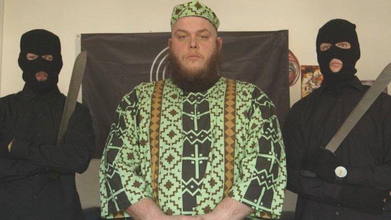 Какво е Jihad Cool?