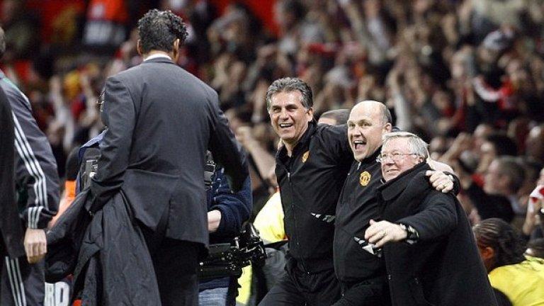 13. На два пъти в книгата си, Фъргюсън споменава, че Карлош Кейрош е можел да го наследи начело на Юнайтед. Португалецът бе помощник на сър Алекс на два пъти – 2002-2003 и 2004-2008 г. Говори се, че заслугата за отстраняването на Барселона на полуфинала в Шампионската лига през 2008-а е точно на Кейрош, благодарение на специална тренировка, подготвена от португалеца.